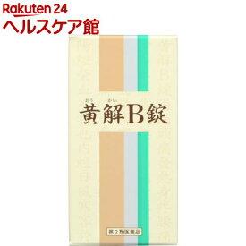 【第2類医薬品】一元 黄解B (黄連解毒湯加大黄)(350錠)