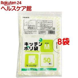 プラスプラス キッチンポリ袋 半透明 Mサイズ HD-M(50枚入*8コセット)