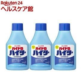 ハイドロ ハイター 漂白剤(150g*3個セット)【ハイター】
