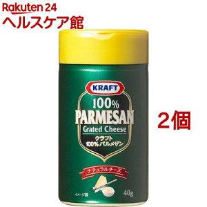 クラフト パルメザンチーズ(40g*2コセット)