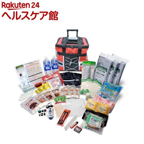 EX.48時間サバイバルローラーバッグ オリジナル オレンジ(1コ入)【送料無料】