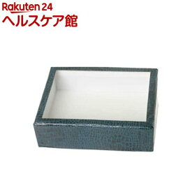 志賀昆虫(シガコン) ボール紙標本箱 特々小(1コ入)【志賀昆虫(シガコン)】