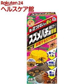 アースガーデン スズメバチの巣撃滅 駆除エサタイプ(4個入)【アースガーデン】