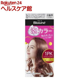 ブローネ 泡カラー 1PK ピンキッシュブラウン(1セット)【ブローネ】