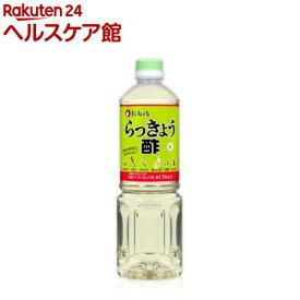 オタフク らっきょう酢(1L)