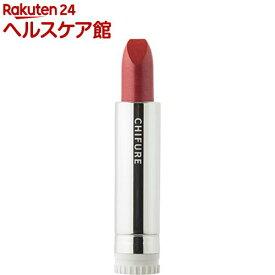 ちふれ 口紅 S 517(1個)【ちふれ】