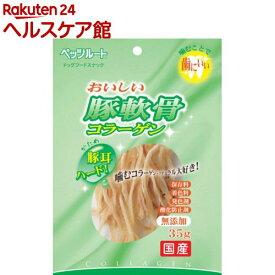 おいしい豚軟骨コラーゲン ハード(35g)