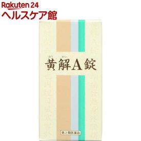 【第2類医薬品】一元 黄解A (黄連解毒湯)(350錠)