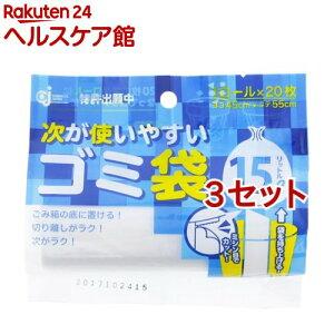 次が使いやすいゴミ袋 半透明 15L HD-505N(20枚入*3セット)