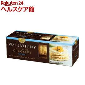 ウォーターシンズ ファインクラッカーナチュラル(100g)【ウォーターシンズ】