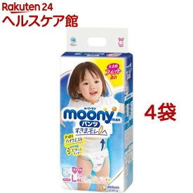 ムーニーマンエアフィット パンツ 女の子用(Lサイズ*44枚入*4コセット)【moon01】【mnm8】【ムーニーマン】