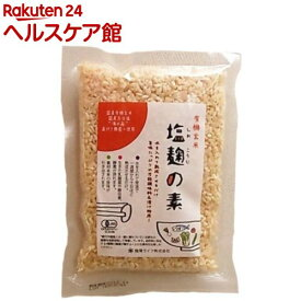 有機 玄米 塩麹の素(220g)【陰陽ライフ】