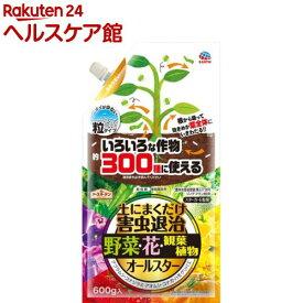アースガーデン 園芸用殺虫剤 土にまくだけ害虫退治オールスター(600g)【アースガーデン】