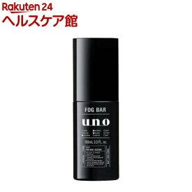 ウーノ フォグバー しっかりデザイン(100ml)【ウーノ(uno)】