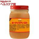 ユウキ食品 業務用 ピーナッツペースト(花生醤)(400g)