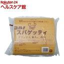 コルノ スパゲッティ デラックス 2.1mm(4kg)【コルノ】