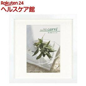 ハクバ SQ額 カレ 2L 1面 ホワイト FSQCR-WT2L1(1コ入)【ハクバ(HAKUBA)】