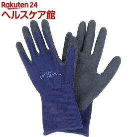 セフティ-3 着け心地にこだわった手袋 NVS-L(1コ入)【セフティー3】