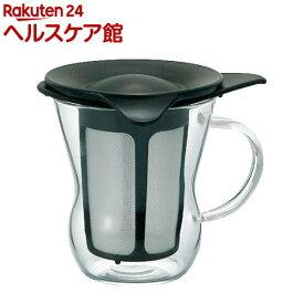ハリオ ワンカップティーメーカー OTM-1B(1コ入)【ハリオ(HARIO)】