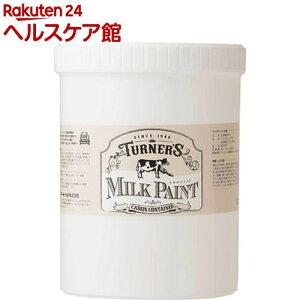 ターナーミルクペイント ハニーマスタード(1.2L)【ターナー】