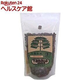 玉屋珈琲店 有機コーヒー マイルド(中煎り)豆(200g)【玉屋珈琲店】