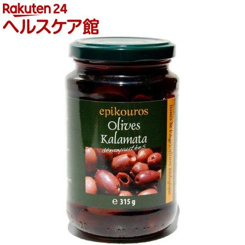 オリーブ粒(ブラック・カラマタ産)(315g)【エピクロス】