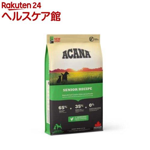 アカナ シニアドッグ(正規輸入品)(11.4kg)【アカナ】