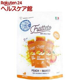 【訳あり】フルッテート ピーチ&マンゴー(50g*5本入)