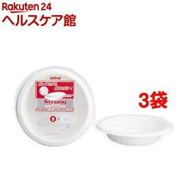 サンナップ ストロングボウル 650ml(5コ入*3コセット)【サンナップ】
