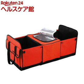 車用収納ボックス ミニカーゴ 赤(1コ入)