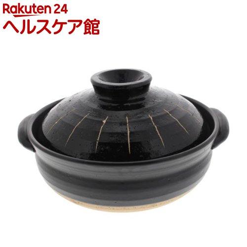 墨十草 土鍋 深型 9号 黒 4-5人用(1コ入)