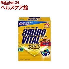 アミノバイタル ゴールド(4.7g*30本入)【アミノバイタル(AMINO VITAL)】[アミノ酸]