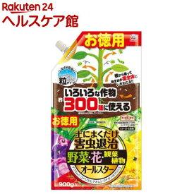 アースガーデン 園芸用殺虫剤 土にまくだけ害虫退治オールスター(900g)【アースガーデン】