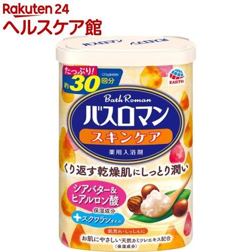 バスロマン スキンケア シアバター&ヒアルロン酸(600g)【バスロマン】