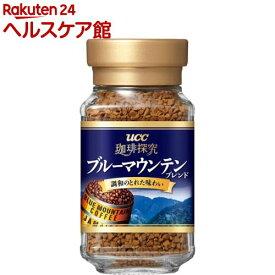 UCC 珈琲探求 ブルーマウンテンブレンド インスタントコーヒー(45g)【UCC】