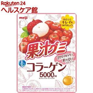 果汁グミ コラーゲン アセロラ&ライチ(68g)【果汁グミ】