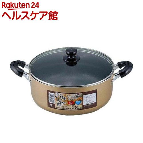 おおらか鍋 IH対応 深型両手鍋 28cm OR-7128(1コ入)