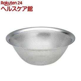 柳宗理 パンチングストレーナー 19cm(1個)【柳宗理】