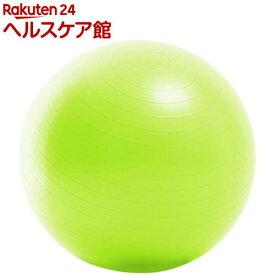 La.VIE ノンバーストジムボール 65cm ライム(1コ入)【ラヴィ(La.VIE)】