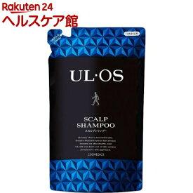 ウルオス(UL・OS/ウル・オス) 薬用スカルプシャンプー つめかえ用(420mL)【ウルオス(UL・OS)】