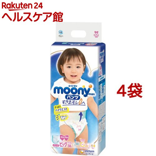 ムーニーマンエアフィット パンツ 女の子用(ビッグサイズ*38枚入*4コセット)【ムーニーマン】