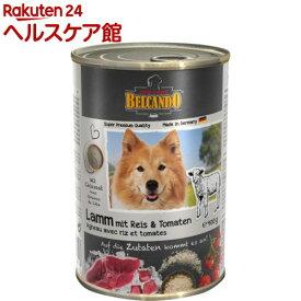 ベルカンド ラム 米&トマト 缶詰(400g*6個入)