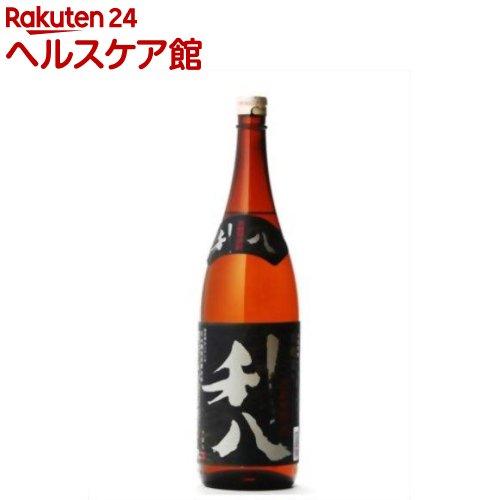 利八 黒 芋焼酎 25度(1.8L)