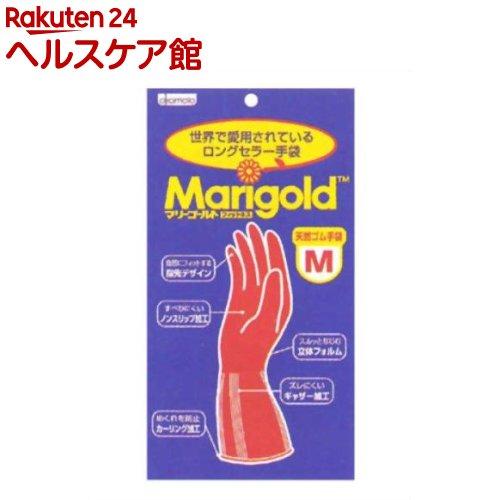 オカモト マリーゴールド フィットネス(Mサイズ)【マリーゴールド】