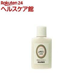 レザリアン ローション(100g)【レザリアン】
