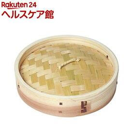 竹の精(Takenosei) 中華せいろ 直径24cm 蓋 19006A(1コ入)