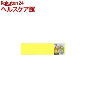 セットペーパー 大 黄(100枚入)