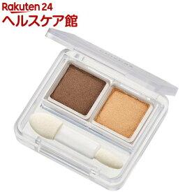 ちふれ ツインカラーアイシャドウ 05(1個)【ちふれ】