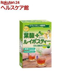 葉酸+ルイボスティー(2g*24包入)