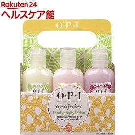 OPI(オーピーアイ) アボジュース ハンド&ボディローション(30ml*6本入パック)【OPI(オーピーアイ)】